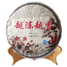 ШЭН ПУЭР RAW PUER TEA